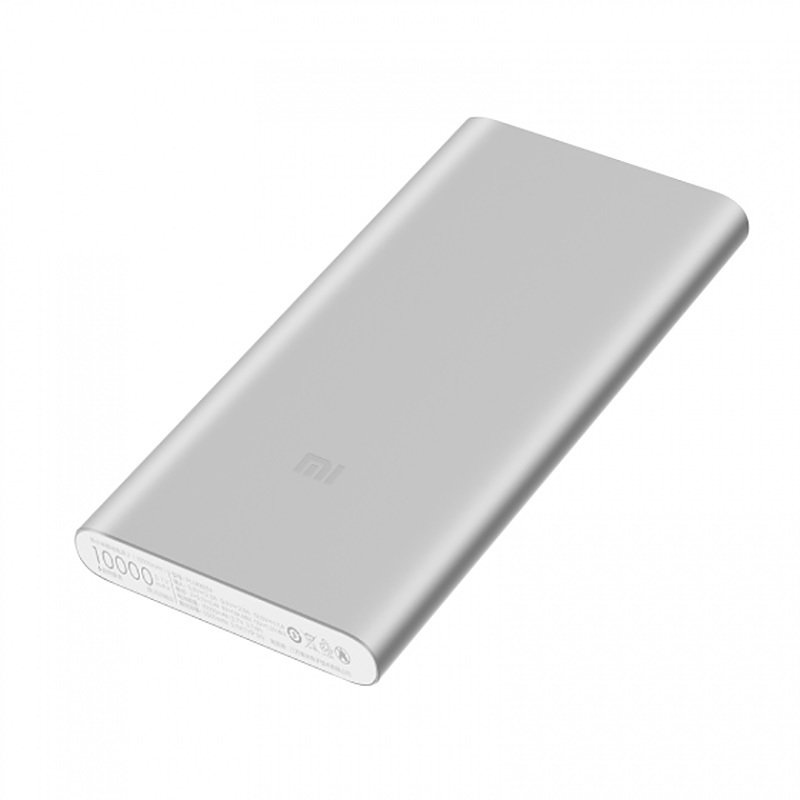 Mi Power Bank 2S 10000 мАч Silver