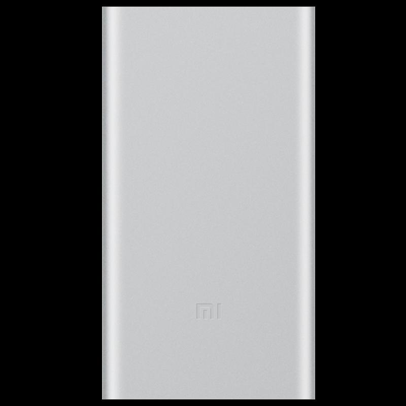 Mi Power Bank 2 5000 мАч Silver