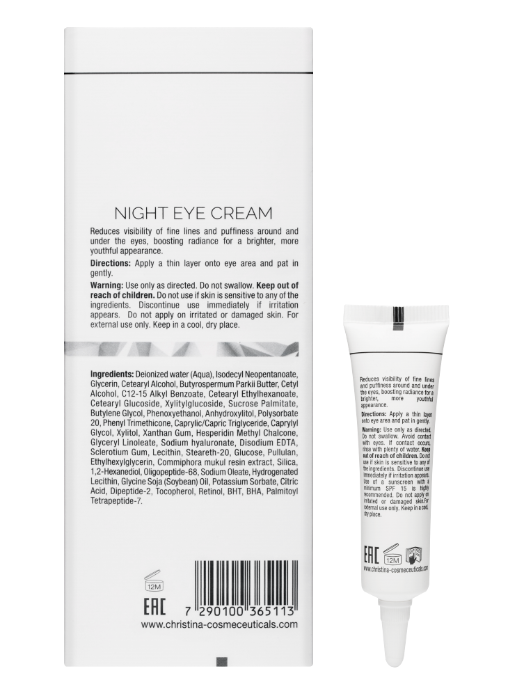 Illustrious Night Eye Cream