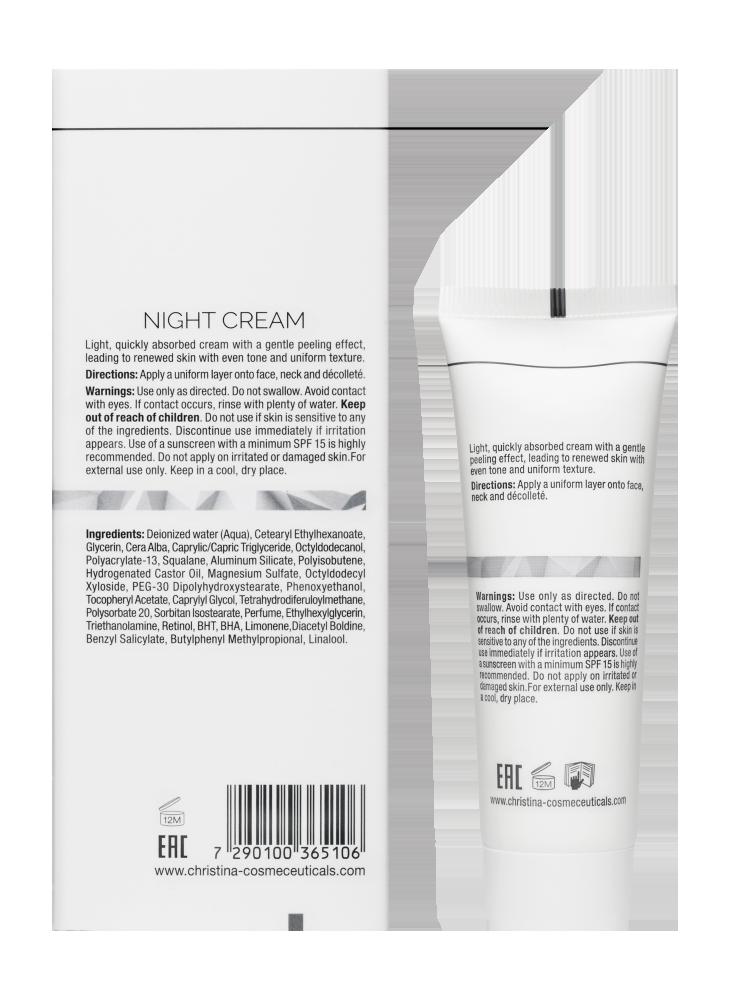 Illustrious Night Cream
