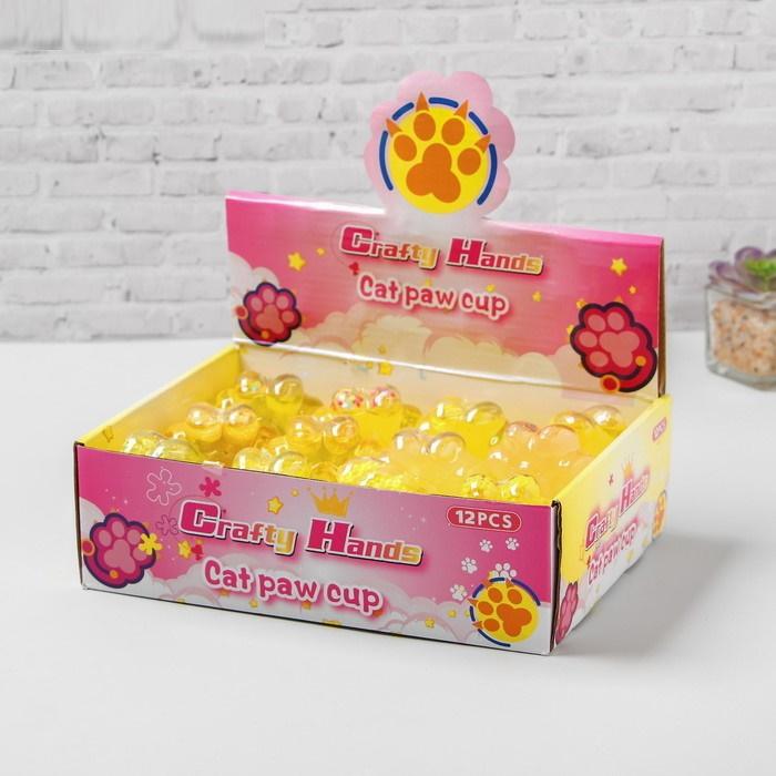 Слайм желтый Кошачьи лапы с наполнением Набор 3 штуки