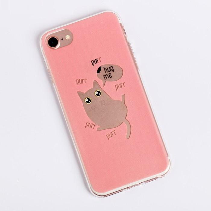 Чехол для телефона iPhone 6, 6S, 7 Hug me, 6.5  14 см