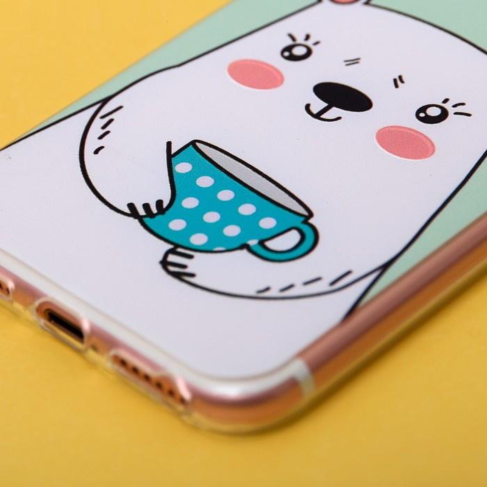Чехол для телефона iPhone 7 с рельефным нанесением «Хэппи дэй», 6.5  14 см