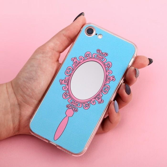 Чехол для телефона iPhone 7 с зеркальным эффектом «Излучай красоту»