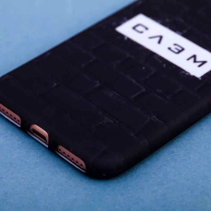 Чехол для телефона iPhone 7 «Слэм», soft touch