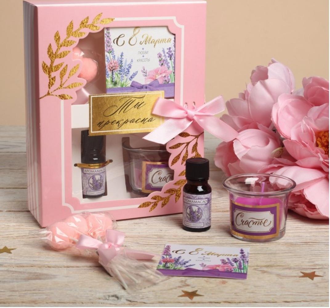 """Арома набор """"С 8 марта Ты прекрасна Лаванда"""" свеча, диффузором с ароматическим маслом, палочки для распространения аро.."""