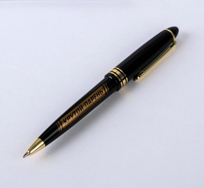 """Подарочная ручка в тубусе пластиковая, надпись на ручке """"лучший муж"""""""