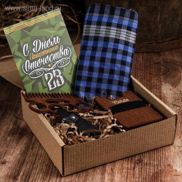 """Подарочный набор """"23 февраля"""" расческа для усов и бороды, носовой платок, открывашка, кардхолдер, открытка"""