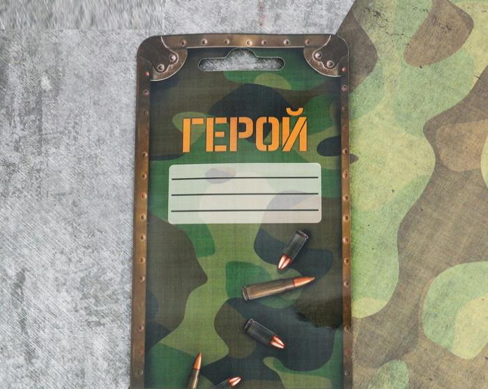 Ручка-танк Настоящий герой на подложке