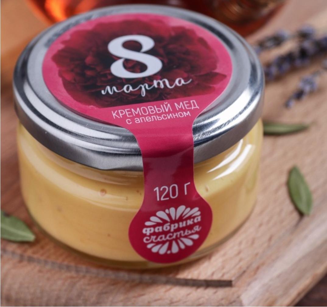 """Кремовый мёд с апельсином """"8 Марта"""", 120 г"""