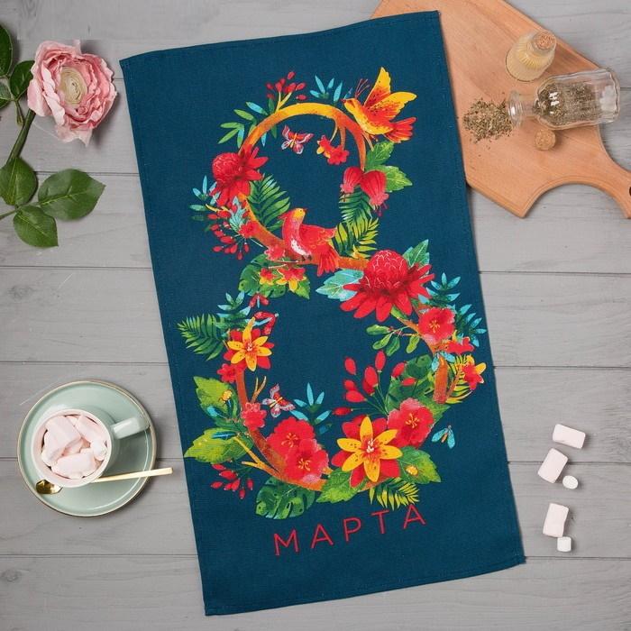 Полотенце кухонное 8 Марта 35*60 см цвет: синий