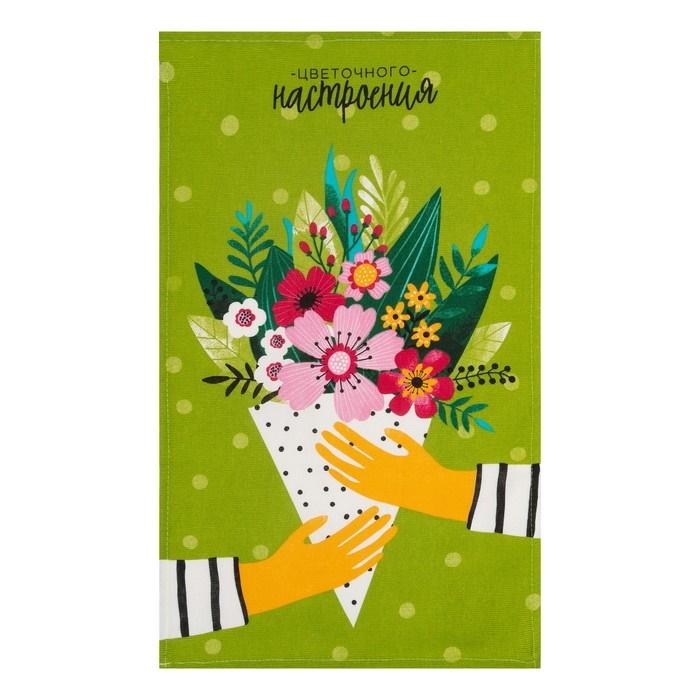 Полотенце кухонное Цветочного настроения 35*60 см