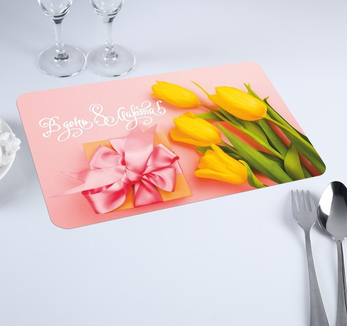 """Салфетка на стол """"В День 8 Марта!"""" тюльпаны с подарком, 40 х 25 см"""