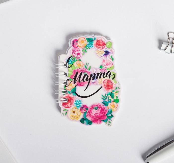 """Подарочный набор для девочки """"Самой прекрасной"""": блокнот, ручка-цветок"""