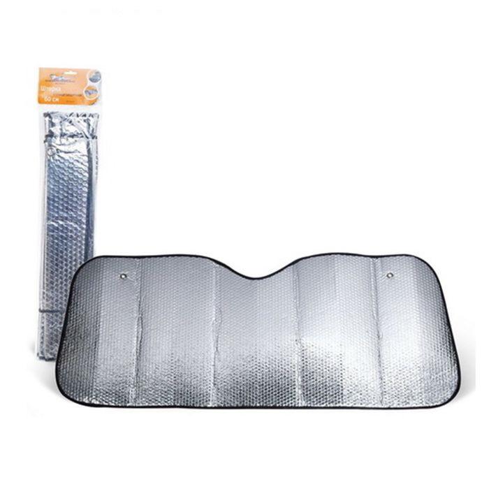 Солнцезащитный экран на лобовое стекло автомобиля 60 х 125 см