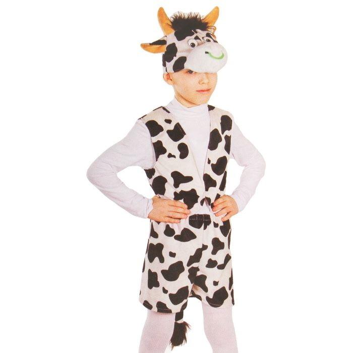 """Детский карнавальный костюм """"Бычок плюш"""", 3 предмета, рост 122-128 см"""