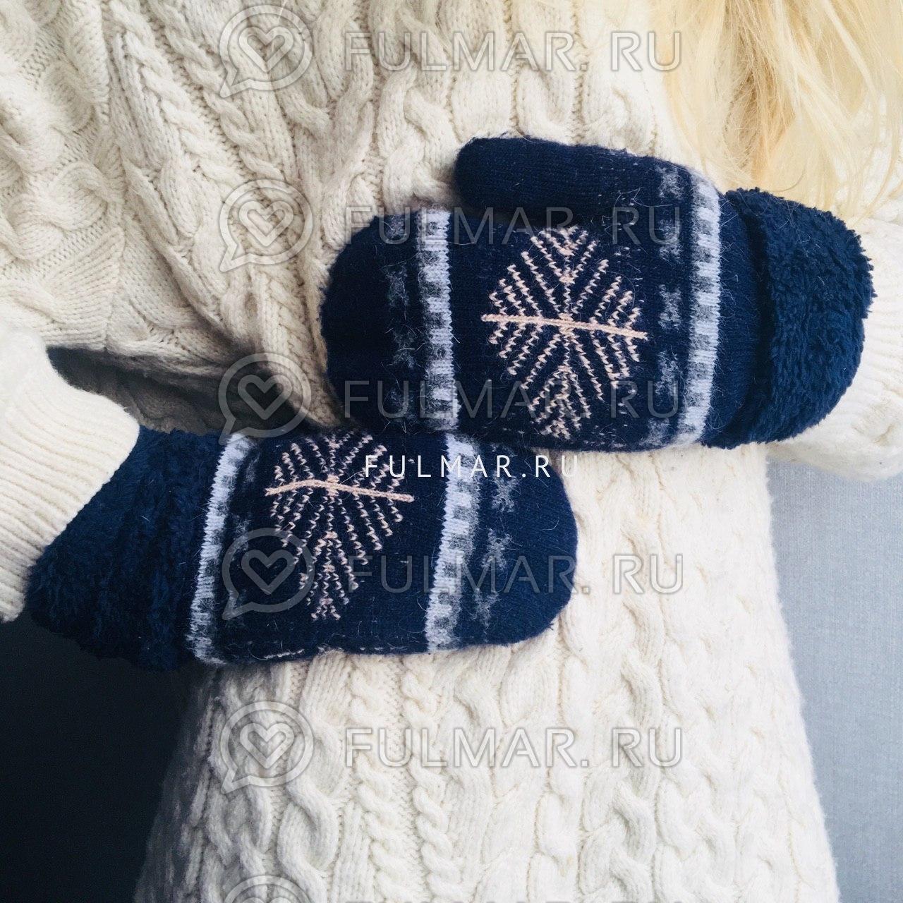 Варежки шерстяные вязаные со снежинками (цвет: синий)