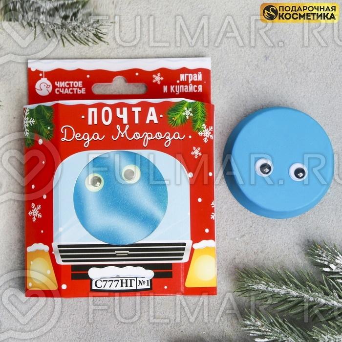 Детское мыло-пластилин Почта Деда Мороза