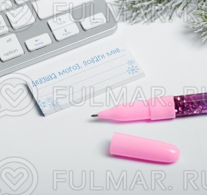 Письмо Дедушке морозу: ручка с блесками и блокнот