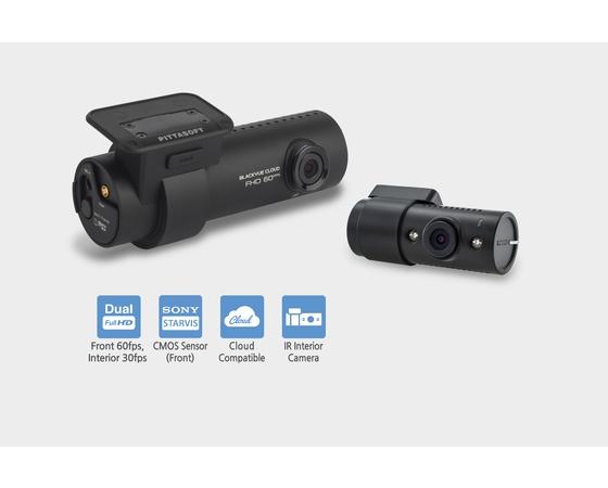 Видеорегистратор BlackVue DR750S-2CH IR (+ Power Magic Pro в подарок!)
