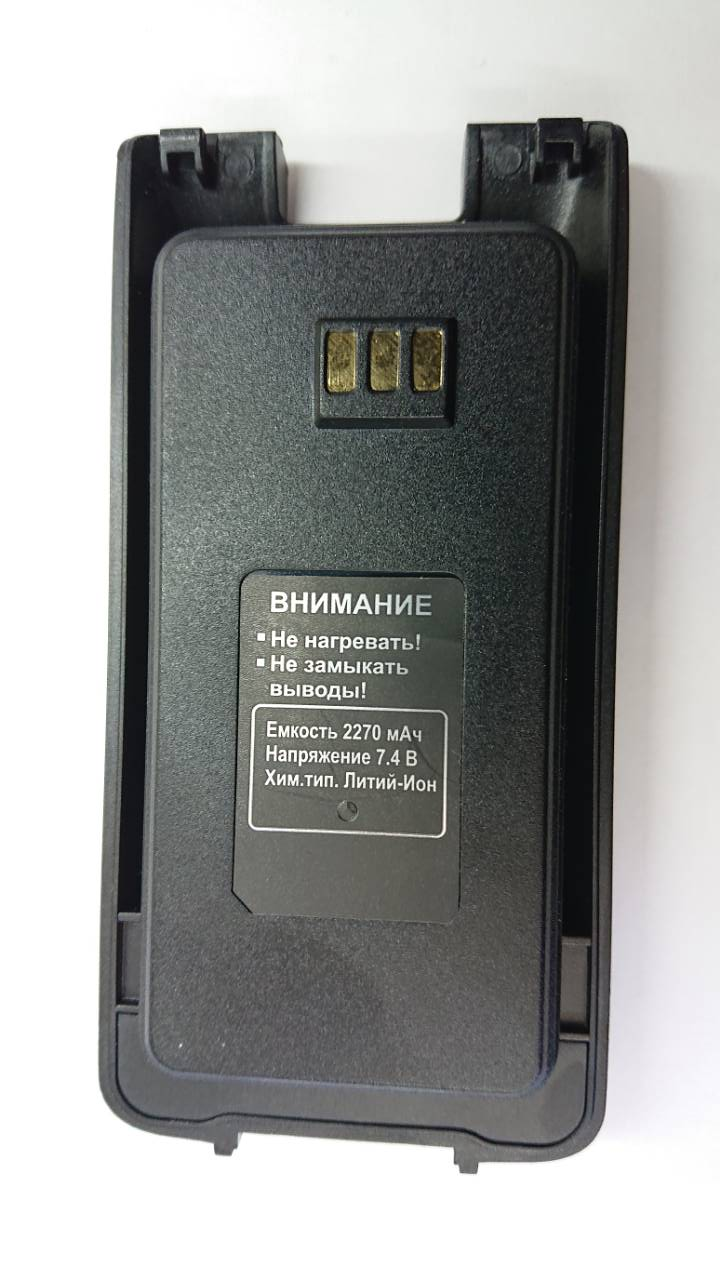 Аккумулятор для рации Терек РК322DMR