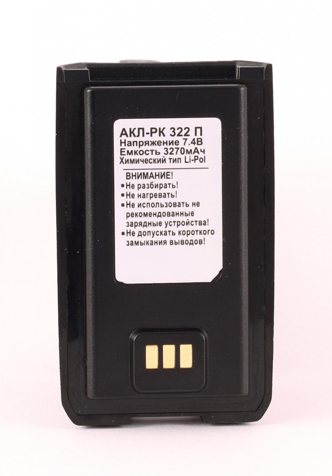 Аккумулятор для рации Терек РК322
