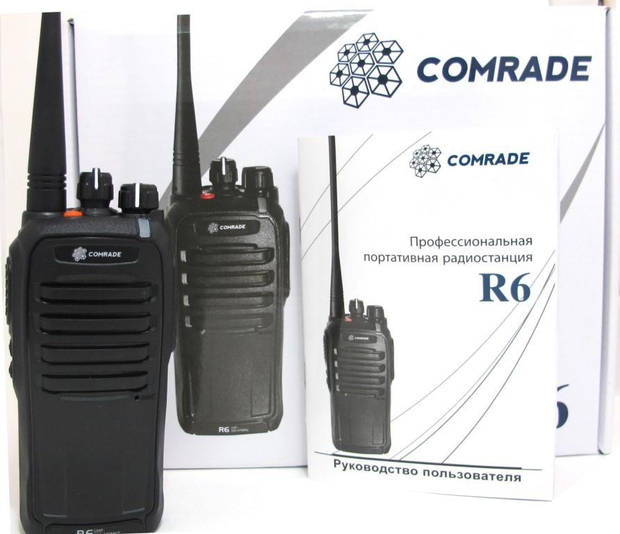 Рация COMRADE R6 (Официальный дилер в России)
