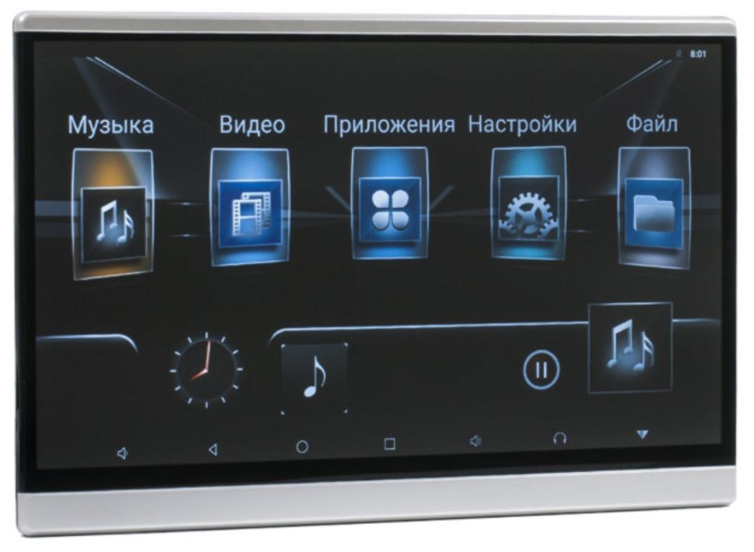 """Навесной Android монитор на подголовник 13,3"""" AVEL Electronics AVS1220AN (#01) (+ Антисептик-спрей для рук в подарок!)"""