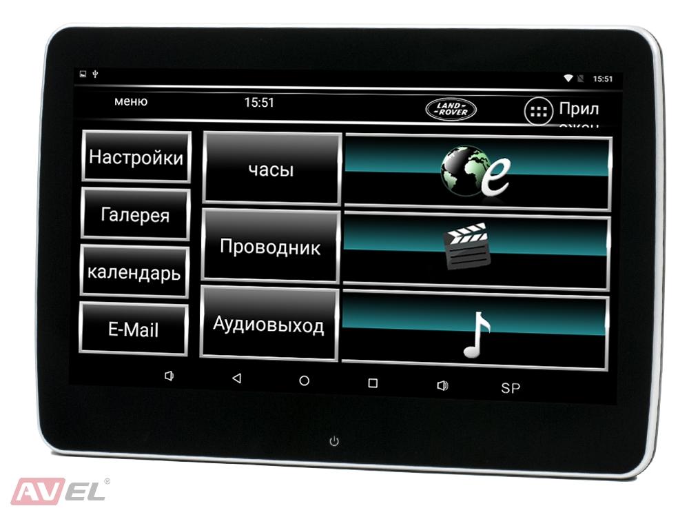 """Навесной монитор на подголовник с сенсорным экраном 10.1"""" на Android AVS1057AN (+ Антисептик-спрей для рук в подарок!)"""