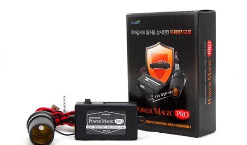 Power Magic PRO для BlackVue