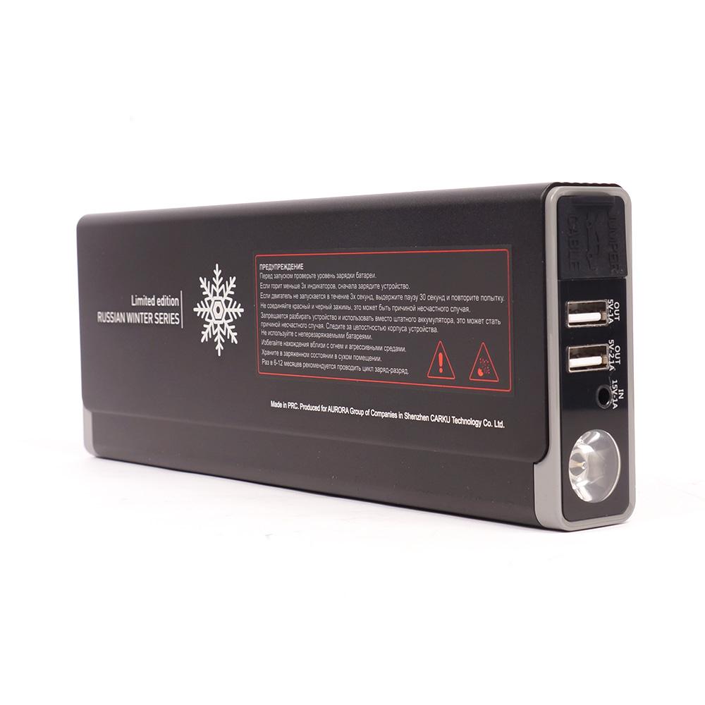 Пусковое устройство AURORA ATOM 18 EVOLUTION 18000 мА/ч (+ Антисептик-спрей для рук в подарок!)