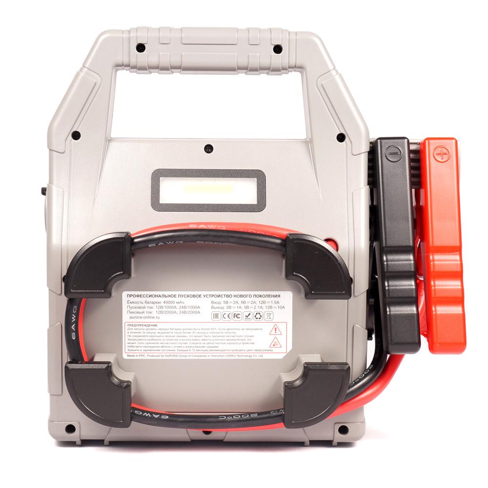 Профессиональное пусковое устройство AURORA ATOM 40 40000 мА/ч (12/24В) (+ Антисептик-спрей для рук в подарок!)