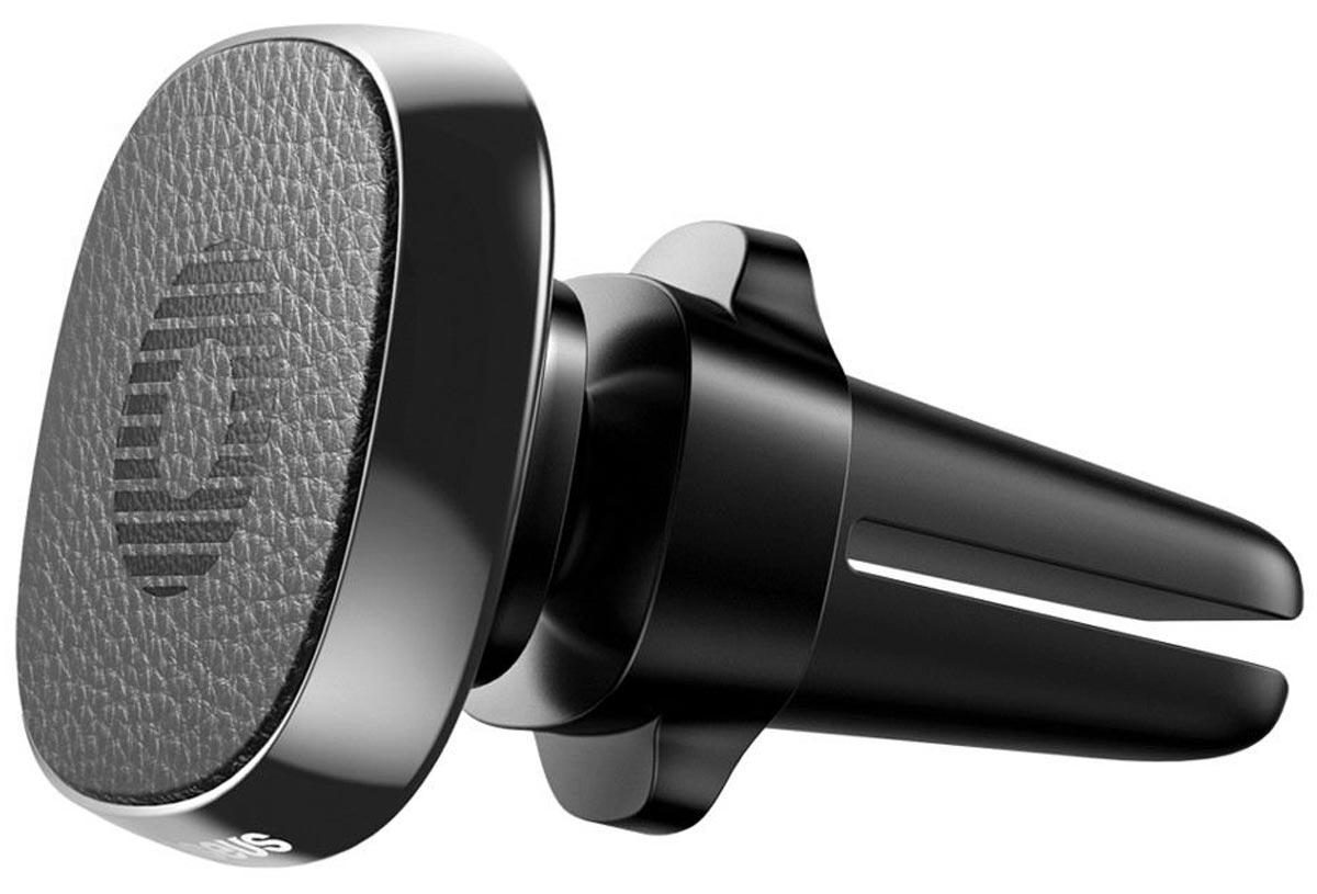 Магнитный держатель в воздуховод Baseus Privity Series Pro Magn. Bracket (SUMQ-PR01) black