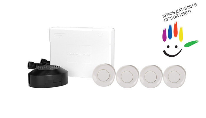 Парктроник модель AAALINE BUZ-14 White (+ Антисептик-спрей для рук в подарок!)