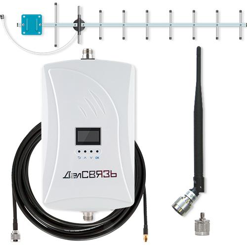 Готовый комплект усиления сотовой связи Далсвязь DS-1800-23С1 (+ Кронштейн в подарок!)