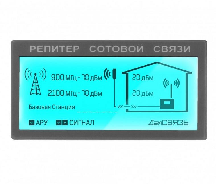 Готовый комплект усиления сотовой связи ДалСВЯЗЬ DS-1800/2100-20 (+ Кронштейн в подарок!)