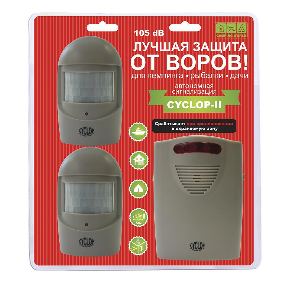 Автономная кемпинговая сигнализация Camping World CYCLOP 2 (+ Антисептик-спрей для рук в подарок!)