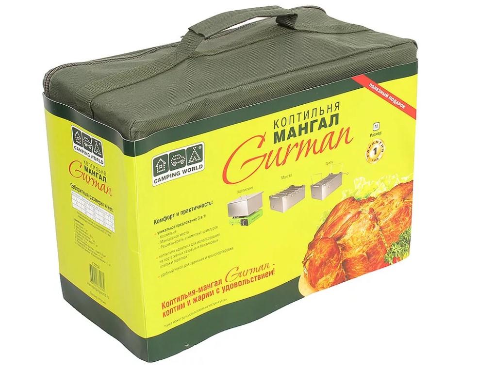 Коптильня-мангал Camping World Gurman S (+ Антисептик-спрей для рук в подарок!)