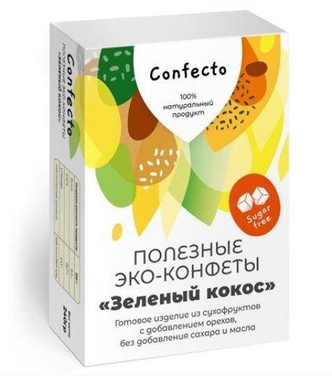 Полезные эко-конфеты «Зеленый кокос»