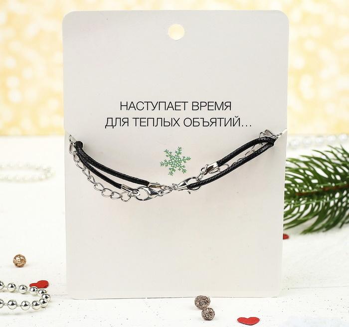 "Кулон новогодний ""Неразлучники"" love forever, цвет серебристый"