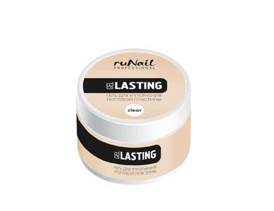 Lasting gel Гель для уплотнения ногтевой пластины №2563 15 г