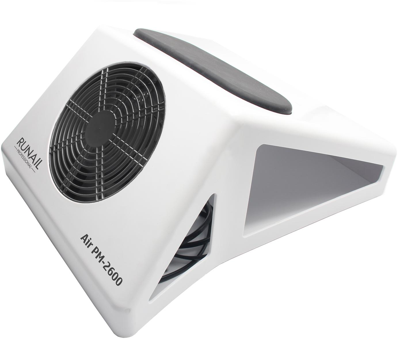 Пылесос настольный AIR PМ-2600 №3826