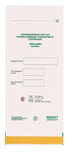 Крафт-пакеты для стерилизации (75*150 мм) №3886