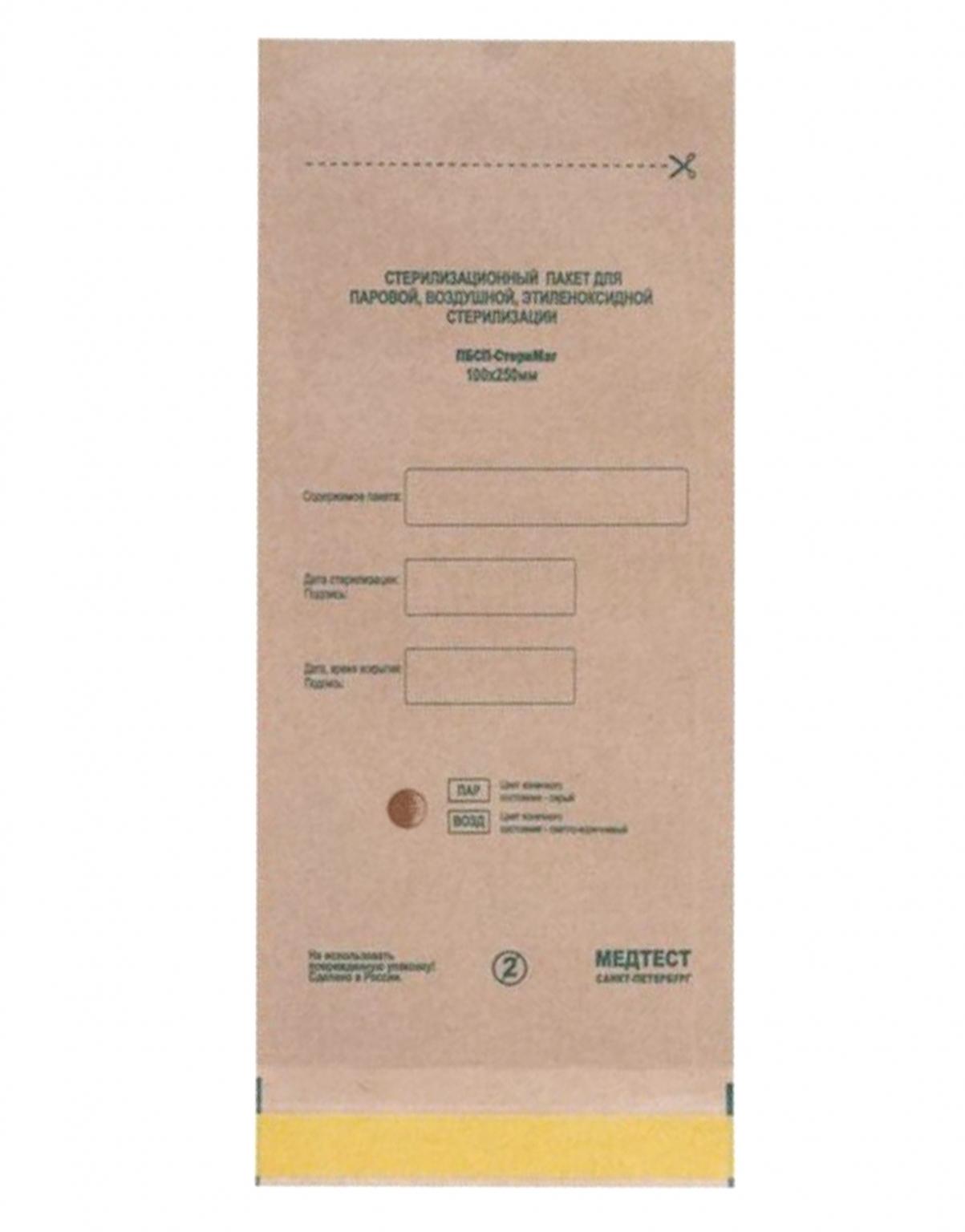 Крафт-пакеты для стерилизации 100*200мм (100 шт) №3861