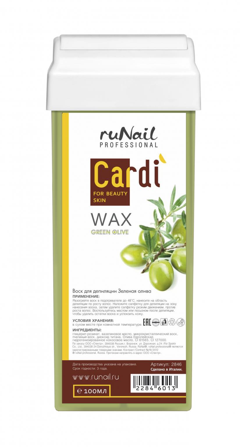 """Воск для депиляции Cardi (аромат: """"Зеленая олива"""") №2846"""