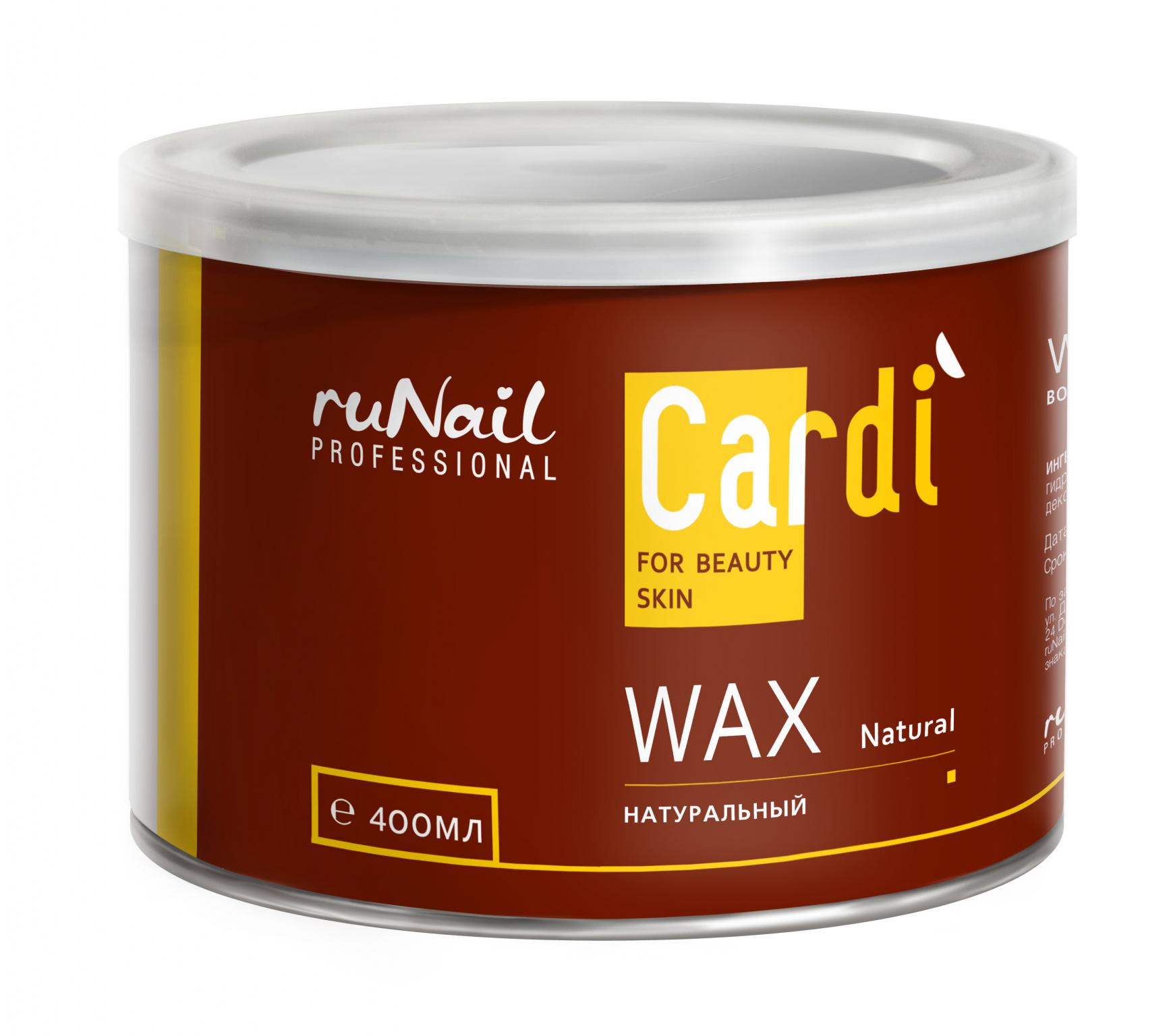 """Воск для депиляции Cardi (аромат: """"Натуральный"""") 400мл №2026"""