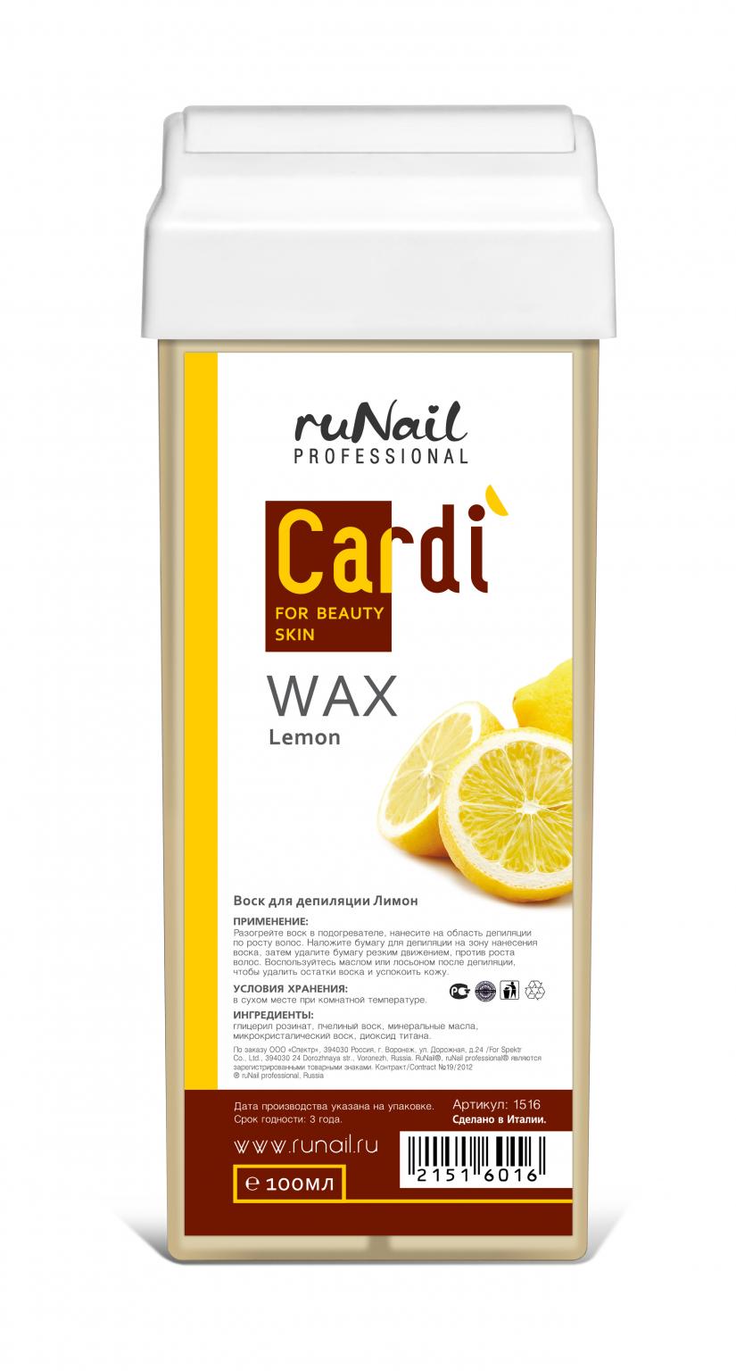 """Воск для депиляции Cardi (аромат: """"Ароматный лимон"""""""") №1516"""