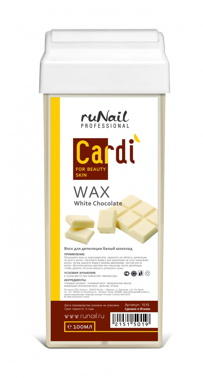 """Воск для депиляции Cardi (аромат: """"Белый шоколад"""") №1515"""