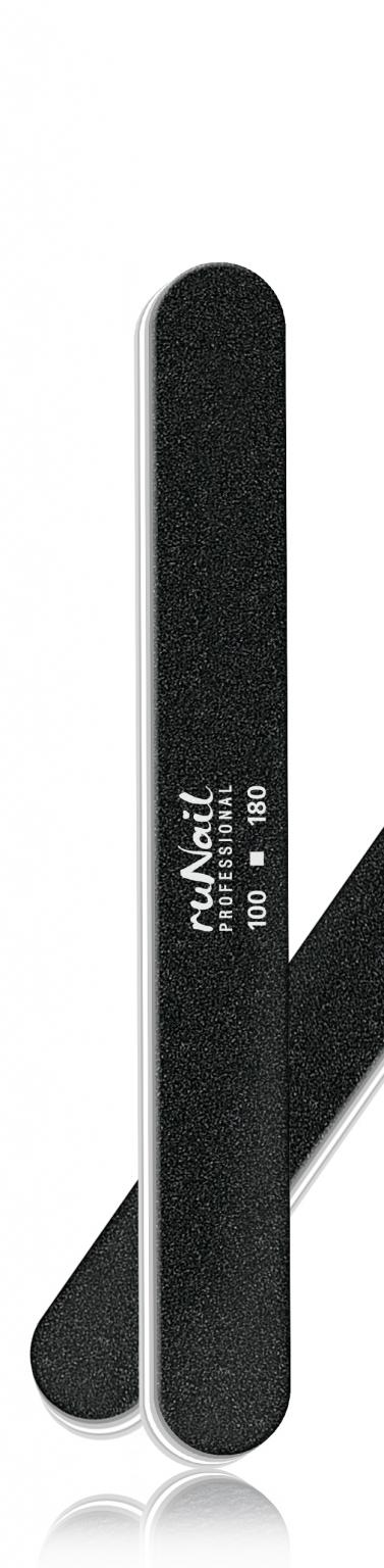 Пилка для искусственных ногтей черная закругленная, 100/180 №1400