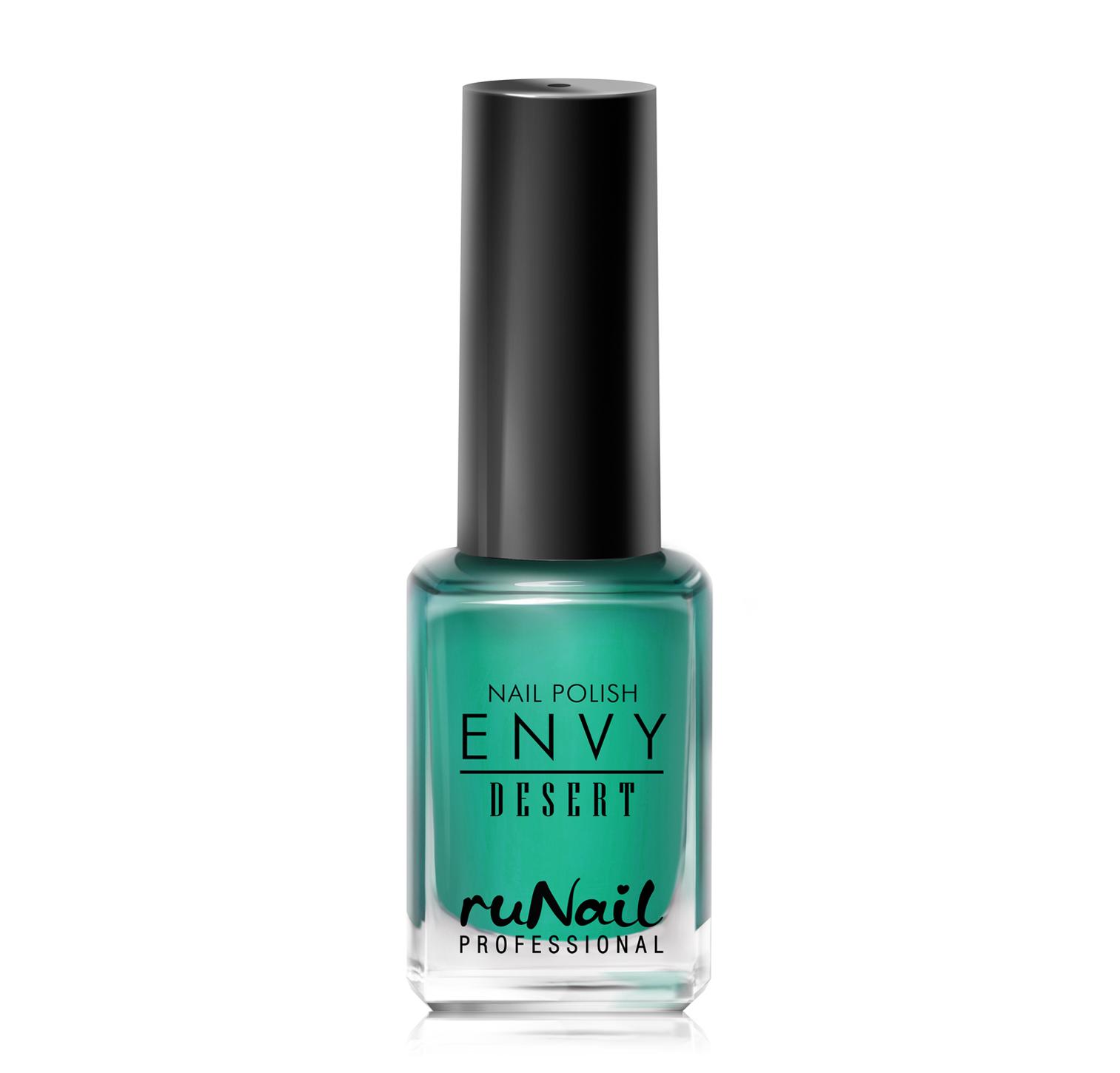 Лак для ногтей Envy «Desert», 12 мл №2235